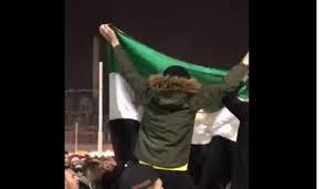 """""""Suriye'nin birliği ve toprak bütünlüğünü destekliyoruz"""""""