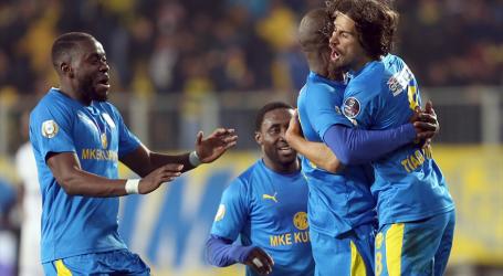 Ankaragücü 9 maç sonra coştu.3-0
