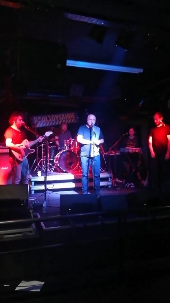Bajarlı kadıköy sahne akşamı