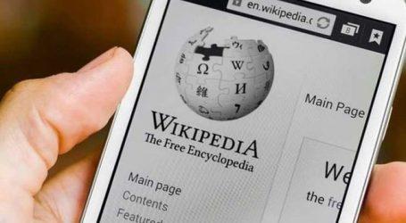 Anayasa Mahkemesi'nden Wikipedia 'ya ÖZGÜRLÜK